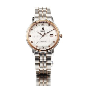 Ernest Borel Rose Gold Royal Watch For Ladies