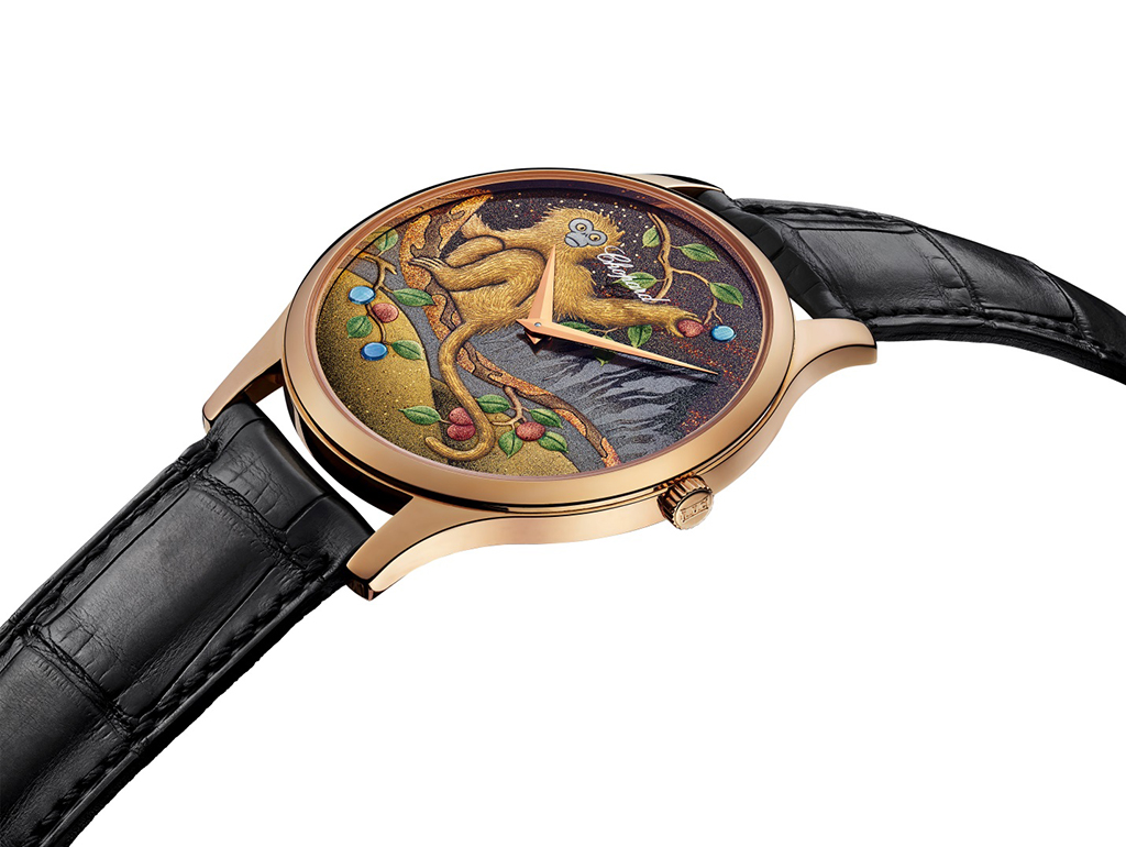 Side of Chopard LUC XP Urushi