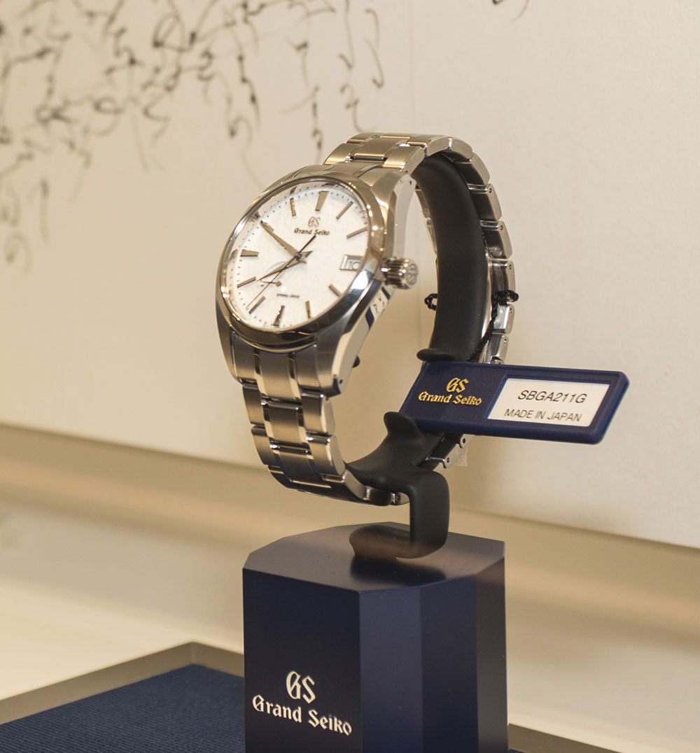 Seiko Knightsbridge Boutique In London Watch Stores